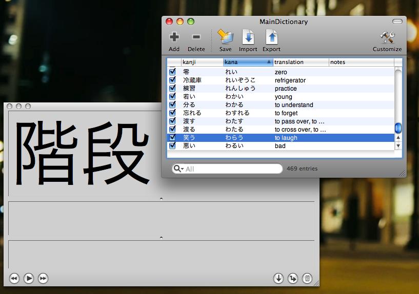 Screenshot of Kotoba Lexicon Editing Tool